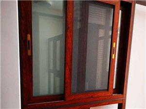 建筑门窗、阳光房、玻璃幕墙等