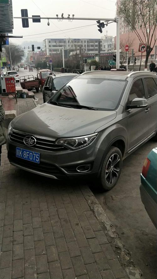 此车出售,森雅R7,因本人驾照吊销,便宜出售,有意者联系15509120304