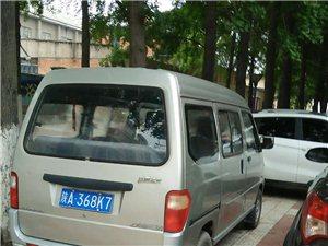 上海通用五菱之光2010款