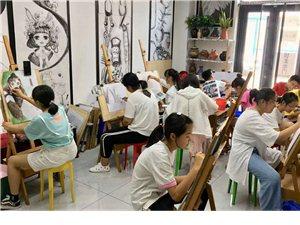新概念美術教育新學期開始招生