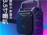 本人想买一台二手的小型音响,价格面谈 电话?? 15308524363
