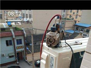 空调安装维修加冷媒