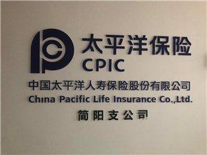 商业保险购买、咨询、办理