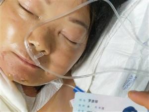 求大家帮助我想尽孝的心,救救我意外烫伤的母亲!
