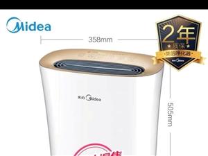 出售二手美的空气净化器,原价998,才用了一个月,现价599元 不议价,非诚勿扰!