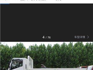 求购一辆4.2米平板货车
