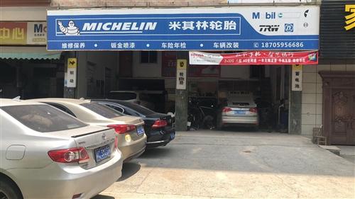 安溪县友平汽车服务有限公司