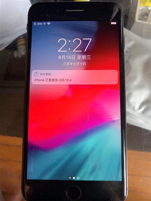蘋果8p64G。無維修無進水上海黃浦區