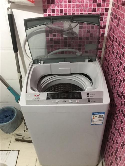 全自動洗衣機,搬家了,買了新的,去年才買的