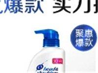 低价出售正品海飞丝洗发水一瓶,750毫升,39元每瓶,保证正品。