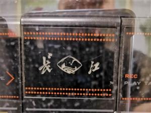 1、长江组合音响,带唱片播放的功能。2、25英寸电视机。3、DVD播放机因家中闲置现在出售。有需要的...