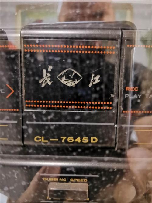 1、長江組合音響,帶唱片播放的功能。2、25英寸電視機。3、DVD播放機因家中閑置現在出售。有需要的...