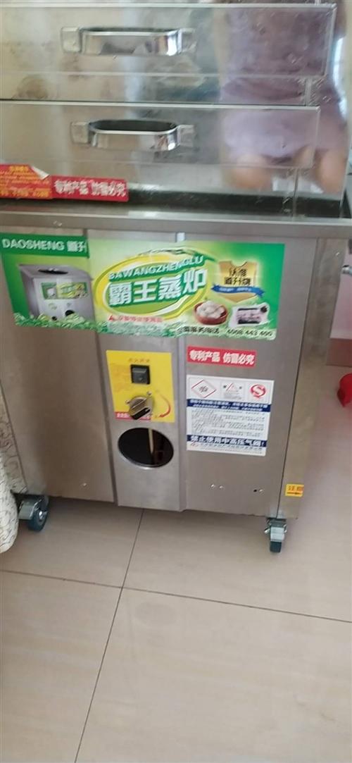 全新肠粉机磨浆机转让 本人有一套全新肠粉设备买了准备做早餐的,就准备开业的时候手腕意外骨折了,买来...