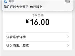 七旬老人捡到手机不还敲诈1000元