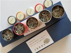 茵陈茶礼盒装/盒