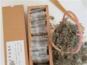 茵陈茶牛皮纸盒包装/盒