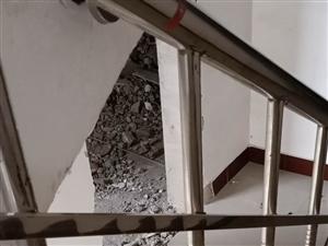 擅自改变楼体结构,枉顾一整个高层人员生命安全