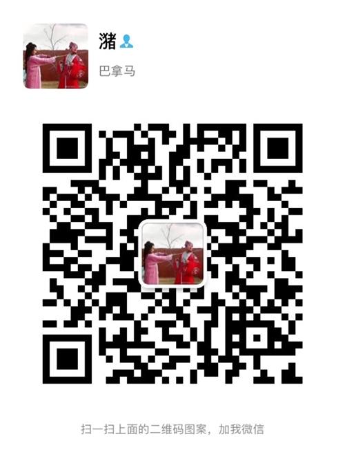 广安旗舰AAA靓号,保底100两年,喜欢的老板私聊 13056540666 13219...