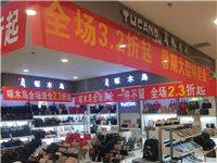 品牌皮具貨架整體出售,費縣東方超市