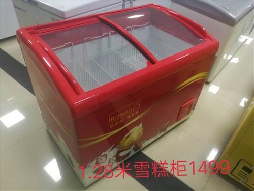 全新商用冷柜低價出售,全國聯保售后無憂。
