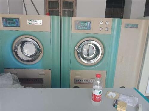 房租到期,干洗店机器便宜卖,有意者电话联系,13872193236