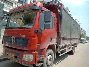 陜汽德龍L3000