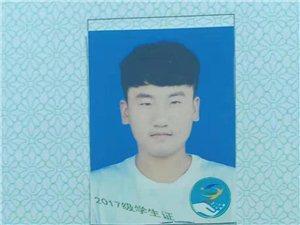 万能的朋友圈,叶柏寿街里张宏波身份证于8.19日下午丢失求转发联系电话:15902449995