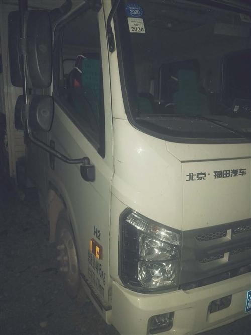 本人出售一輛雙排貨車,福田康瑞h2,年后買的,用了3萬公里,