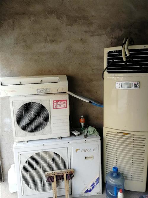 有幾臺空調出售,效果很好
