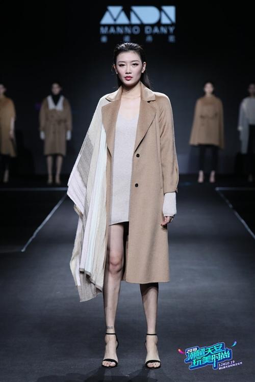 清河县凯诺服饰有限公司