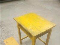 桌凳便宜处理