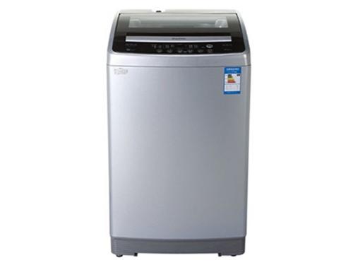 九成新荣事达7.5公斤全自动洗衣机,搬新家,旧家电处理