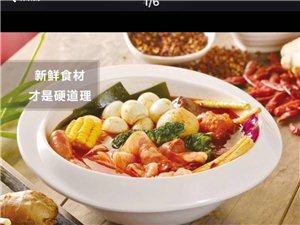京川婆婆麻辣烫,纯正骨汤,美味健康