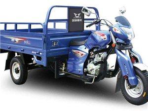 收个二手三轮摩托车  不用太好的 机子没拆过就行