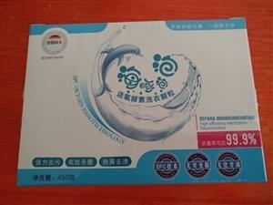 活氧酵素洗衣颗粒,强效去污垢,杀菌,买的有点多用不完了,有需要的联系18193769702(微信同号...