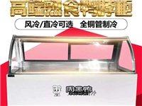 2.5米鸭脖柜展示柜进口压缩机风冷出售,全冷冻冰柜,灶,不锈钢桶全部低价出售