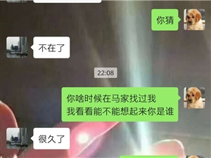 �I州男子大半夜公�_招嫖