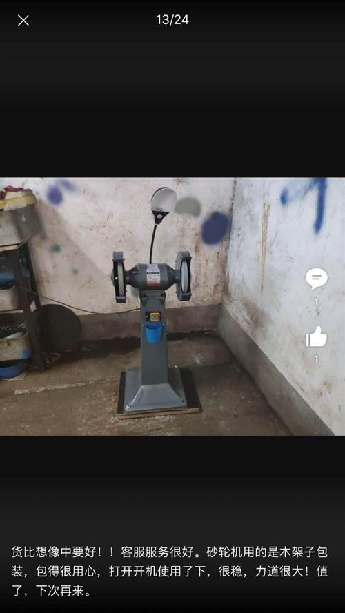 处理全新立式砂轮机带灯,全新的,东西在双桥需要的联系