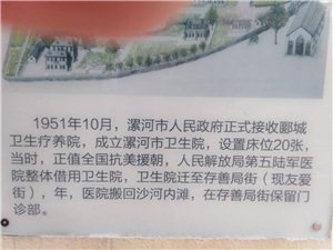 漯河市中心医院旧址纪念园图片介绍存在明显错误