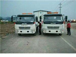 清障拖车两台出售