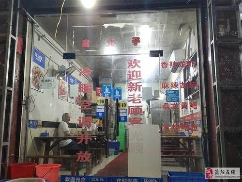 下西街夜宵店转让,人流量大,位置优越,房租便宜。    价格漂亮哦   有意者速来详谈