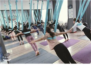 艾珈瑜伽卡9个月,因本人外出工作,没时间去练瑜伽,特转瑜伽卡,价格好商量,有意者私聊