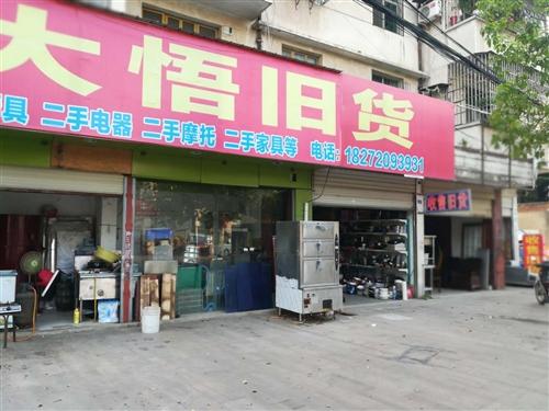 本店长期收售二手厨具家具家电等,位于长征?#19979;?#20892;行北50米