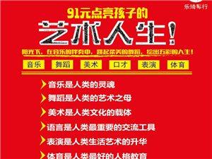 秋季新生91元定金=学费半价!