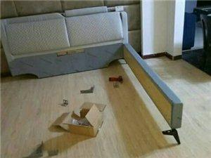 網上家具安裝.搬家