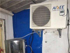 儋州上門維修冰箱家用電器電話19989665550
