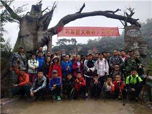 《石灰窑大峡谷》8月25日游