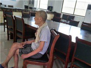 各位领导们:霍邱潘集乡这样的老人够不够低保条件?