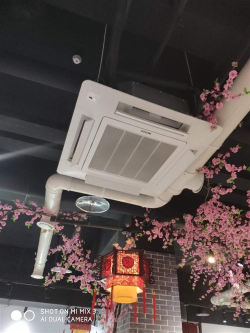 科龍中央空調大3P 蘇寧易購購買,正常使用1個月,9.5成新,贈送銅管!總共3個,已經拆了2個!