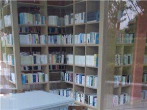 城东东亭书房一直在拖